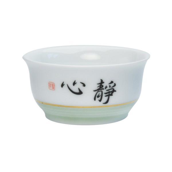 Китайская пиала для чая с рисунком