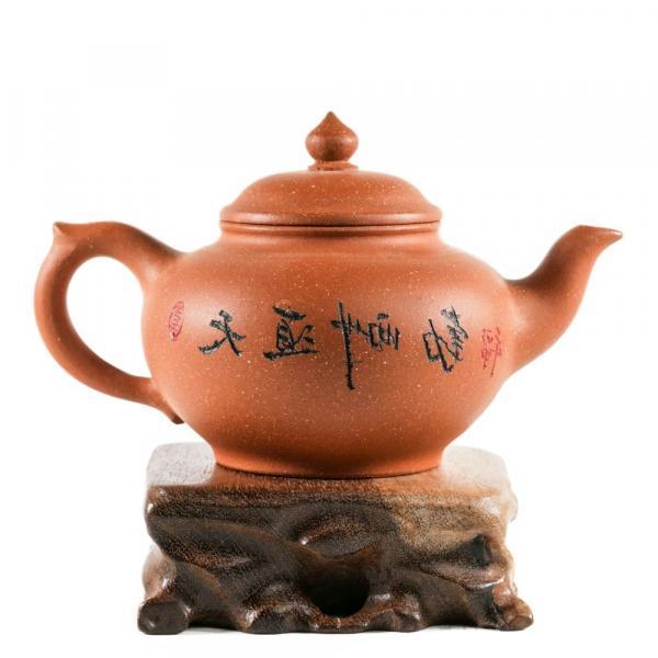 Исинский чайник «Арабик» 235мл