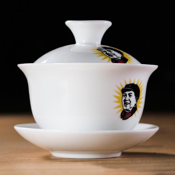 Гайвань «Мао жёлтый» 120 мл фото