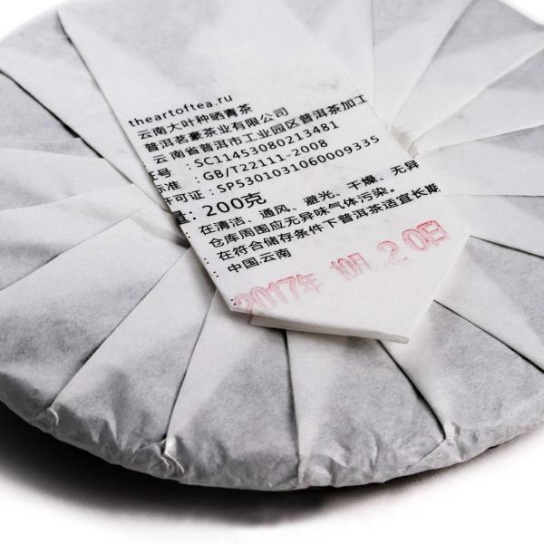 Пуэр Шу Хэй Лун Гу Шу 2017г.