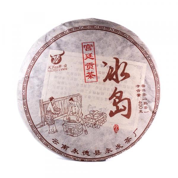 Пуэр Шу «Дань традициям» Биндао Гун Тин 2011 г фото