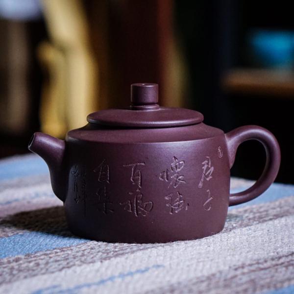Исинский чайник «2118» 200 мл фото