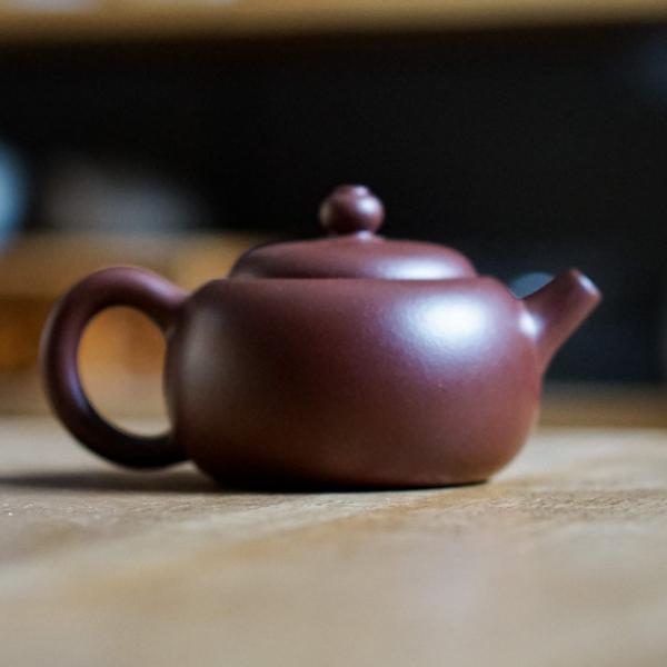 Исинский чайник «1848» 140мл