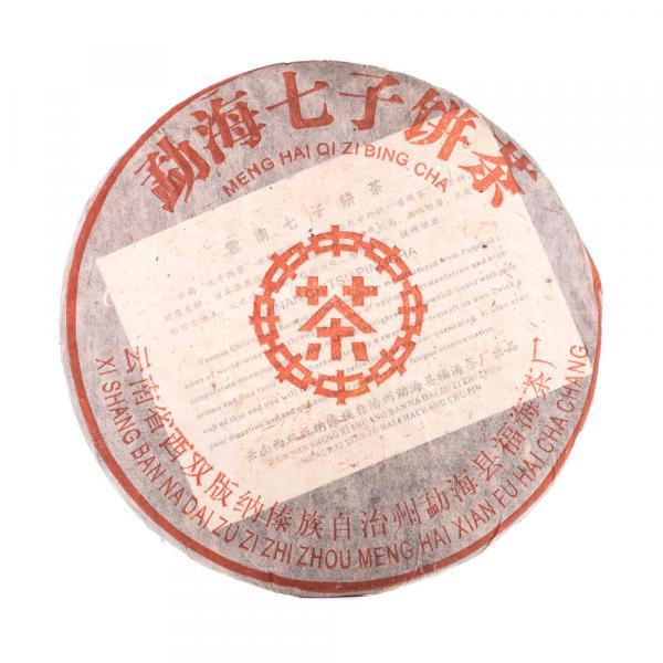Пуэр Шу CNNP «Красная печать» 2005 г. фото