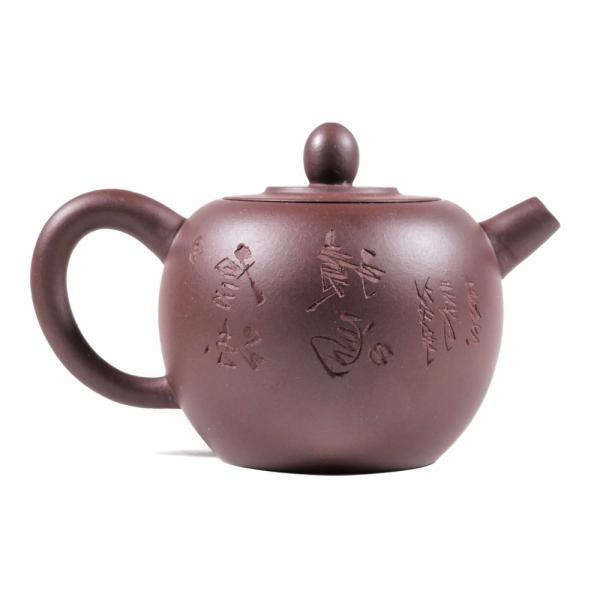 Заварочный чайник «Яблоко Иероглифы» исинская глина 190 мл фото