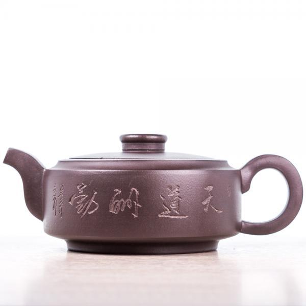 Исинский чайник «Юй Би Ча Ху 719» 210 мл фото