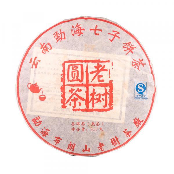 Пуэр Шу «Буланшань Лао Шу» Мэнхай 2016 г фото