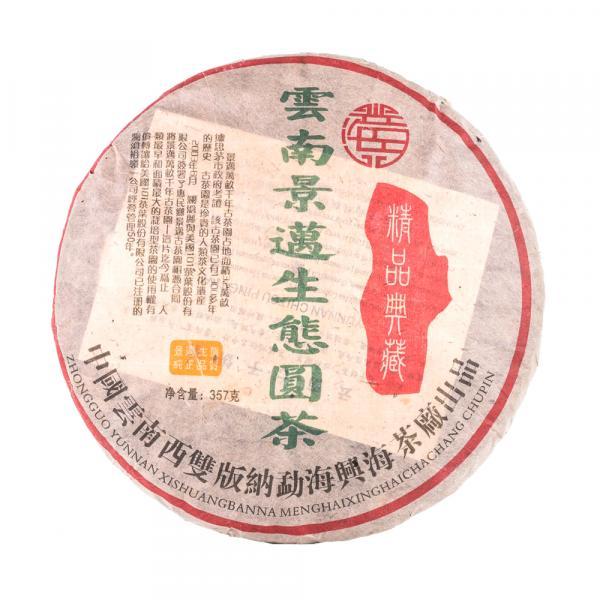 Пуэр Шен «Цзинмай Ванму» Мэнхай Синхай 2003 г. фото