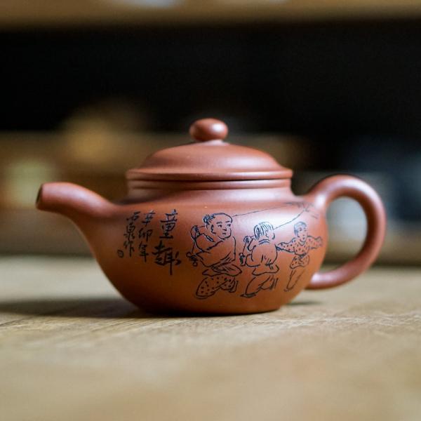 Исинский чайник «Фан Гу Фо Чжон» 175 мл фото