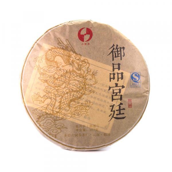 Пуэр чёрный Гун Тин Гу Юэн Чун «Золотой дракон» 2010г. (357 г)