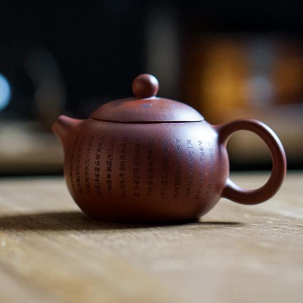 Исинский чайник «Си Ши» 160 мл фото