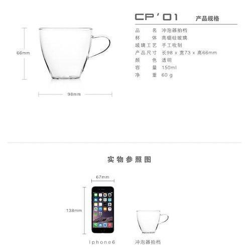 Чашки SAMA CP-01 (150мл)