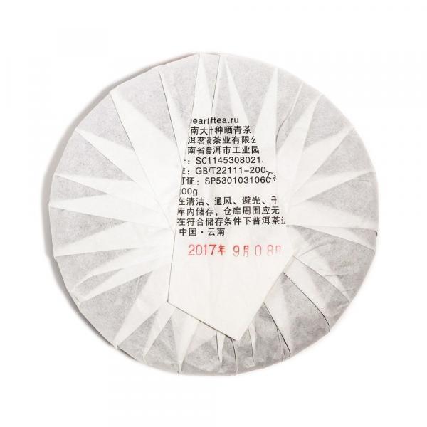 Пуэр Шу Гао Шань «Мэнхай» 2016г.