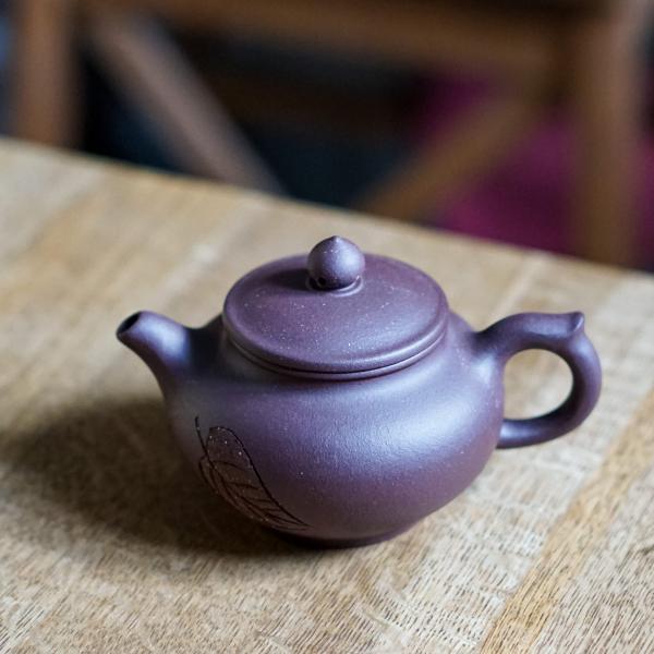 Исинский чайник «1873 листок» 175мл