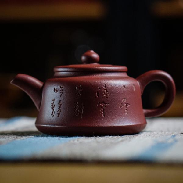 Исинский чайник «2127» 190 мл фото