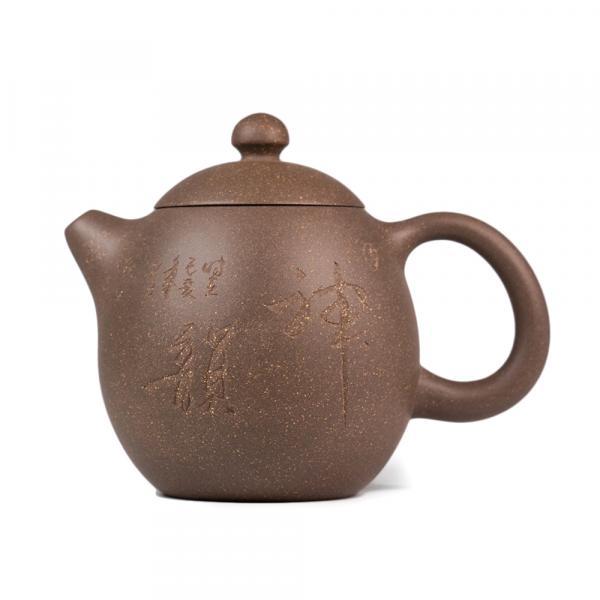 Заварочный чайник «Лун Дан иероглиф» исинская глина 180 мл фото