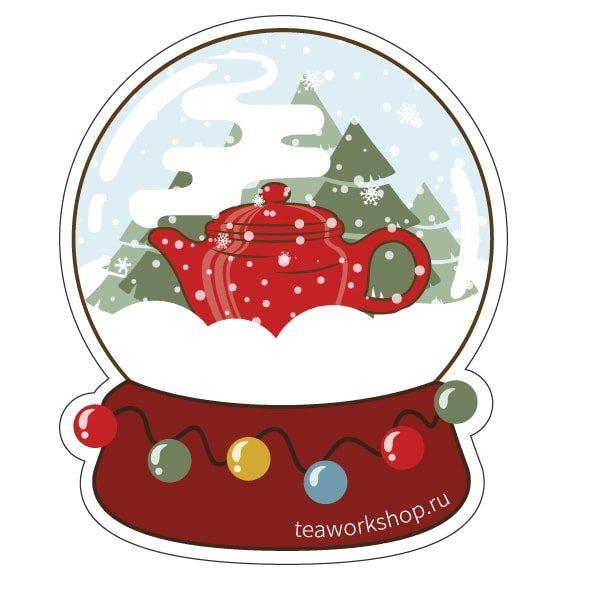 стикер чайный новый год снежный шар чайная мастерская фото