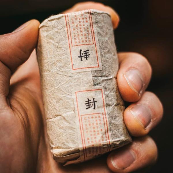 Белый чай «Юньнаньский Бай Ча» шайба 10 шт реальное фото фото