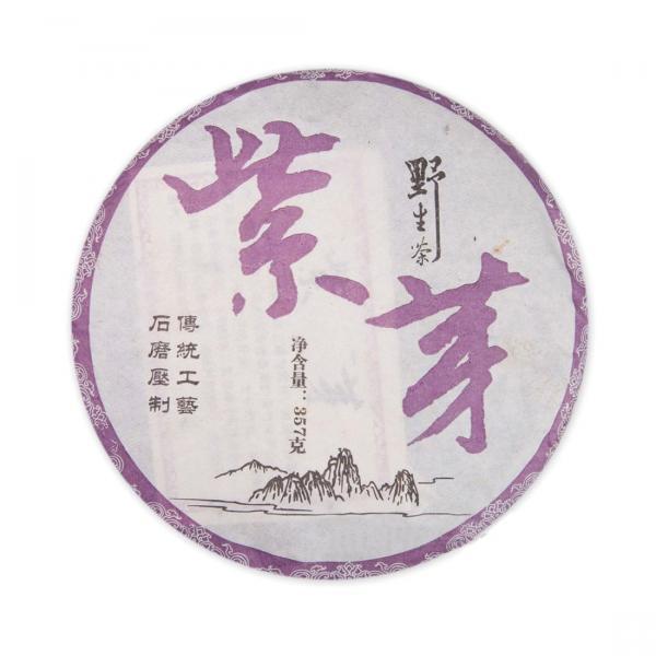 Пуэр Шен «Фиолетовая почка» 2009г.