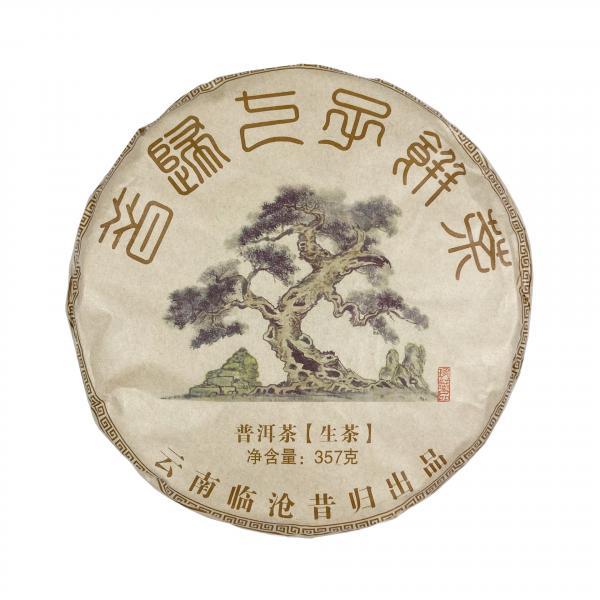 Пуэр Шен «Туман в горах» Шань Лан 2017г.