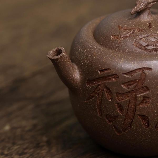 Исинский чайник «Фу Лу» 120мл