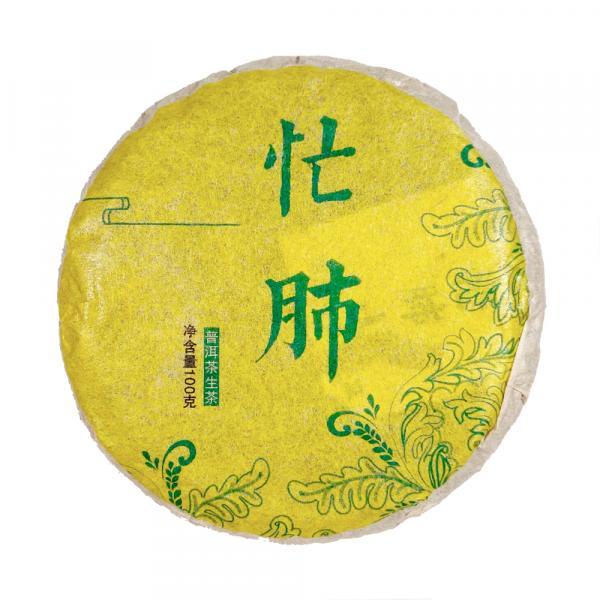 Пуэр Шен Гу Юэн Чун «Тэ Янг» Линьцан 2012 г. фото