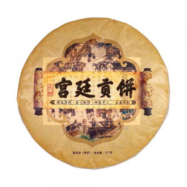 Пуэр Шу Гунтин «Чайный путь» 2010 г. фото