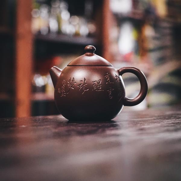 Исинский чайник «Лун Дан» тёмный 220 мл фото
