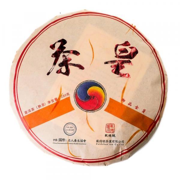 Пуэр Шу «Чайный государь» Ча Хуан 2015г.