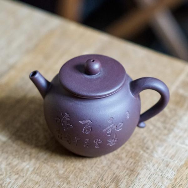 Исинский чайник «1854» 225 мл фото
