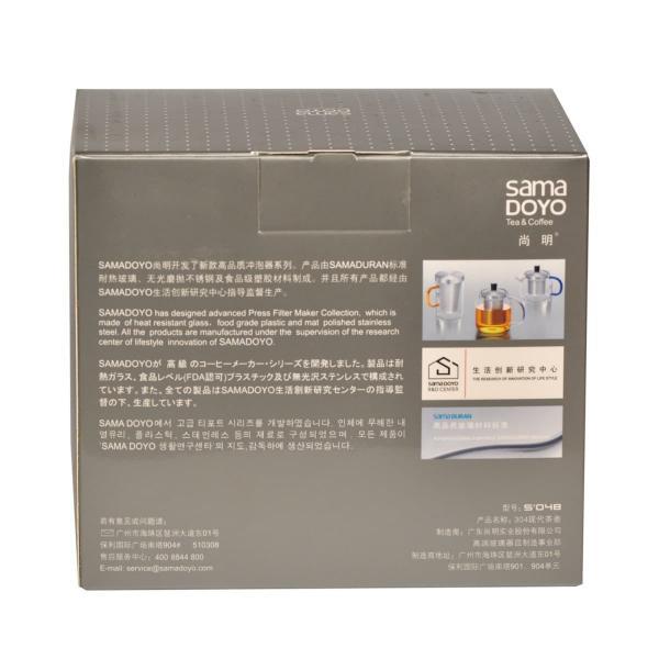 Гунфу чайник | Типот Sama S-048 470мл