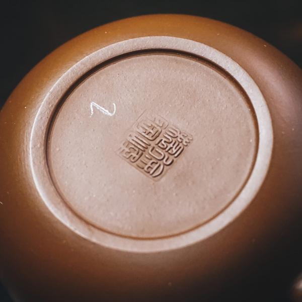 Исинский чайник «Си Ши Тин Чу» 260мл