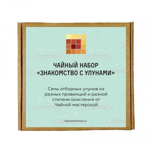 Чайный набор «Знакомство с улунами»