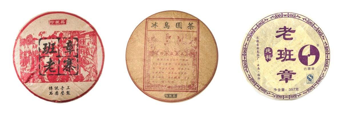 Блины гу юэн чун пить пуэр с чего начать